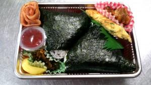 650円弁当