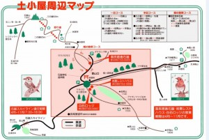 土小屋周辺MAP