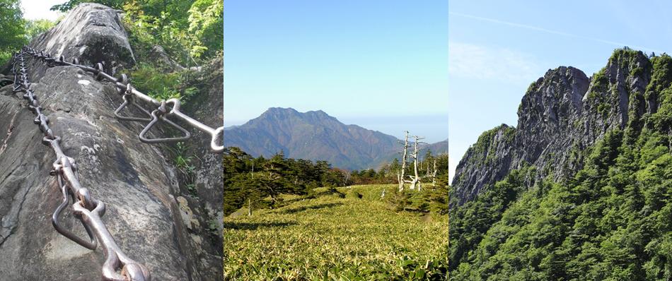 カメラ 石鎚 山 ライブ